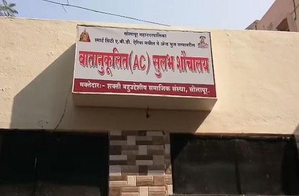 Today Headlines, आरामात 'हलके' व्हा! महाराष्ट्रातील पहिले AC शौचालय सुरु