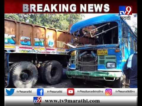गडचिरोली : एसटी-ट्रकची धडक, 5 जणांचा मृत्यू