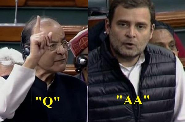 , जेटली म्हणाले 'Q', राहुल म्हणाले 'AA', लोकसभेत टाळलेली नावं कोणती?
