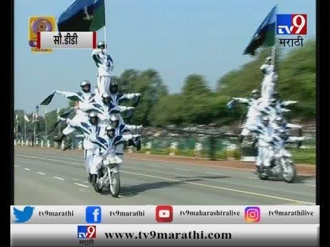 राजपथावर भारतीय सैन्यदलातर्फे बाईक स्टंट