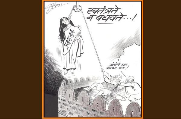 Headline News Today, प्रजासत्ताक भारताच्या गळ्यात मोदी-शहांचा फास, राज ठाकरेंचं नवं कार्टून