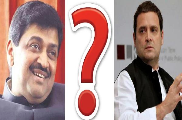 नांदेडमधून अशोक चव्हाणही नाही, राहुल गांधीही नाही, तिसरा उमेदवार ठरला?