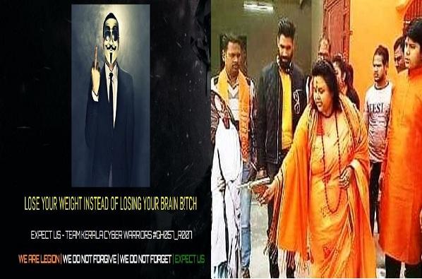 Latest Headlines, गांधीजींच्या पोस्टरवर गोळीबार प्रकरण, हिंदू महासभेची वेबसाईट हॅक