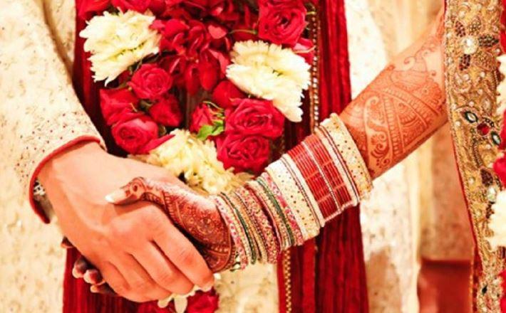 आंतरजातीय विवाह केल्यास अडीच लाख रुपये मिळणार