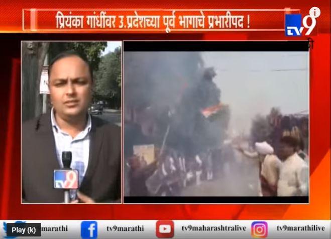 नवी दिल्ली : प्रियांका गांधींच्या नियुक्तीने काँग्रेसमध्ये नवी जान येणार का?