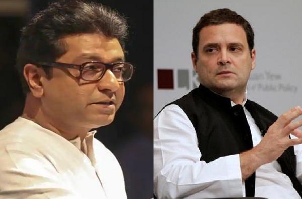 ऐतिहासिक! राज ठाकरे राहुल गांधींना भेटणार, वेळ-ठिकाण ठरलं!