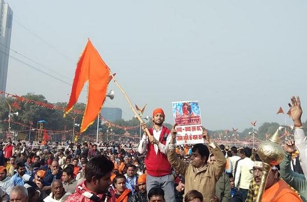 21 फेब्रुवारीपासून राम मंदिराचं काम सुरु होणार, धर्मसंसदेची अयोध्येकडे कूच