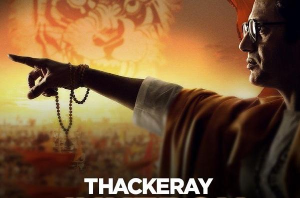 thackeray, 'ठाकरे' प्रदर्शित होऊ देणार नाही, संभाजी ब्रिगेड आक्रमक