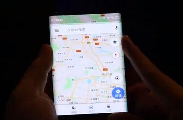 VIDEO : शाओमी फोल्डेबल टॅबलेट लॉन्च करणार?