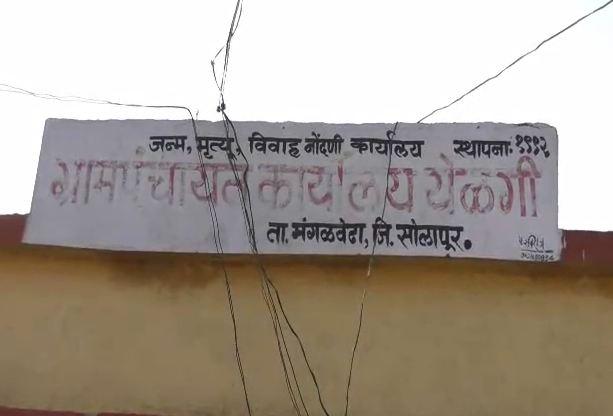 या गावाने संकटाचंही सोनं केलं, भर दुष्काळातही शेकडो हातांना काम