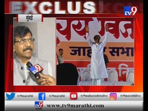 मुंबई : केंद्रात पुन्हा मोदी हवे असतील तर महाराष्ट्रात शिवसेनेचाच मुख्यमंत्री होणार - संजय राऊत