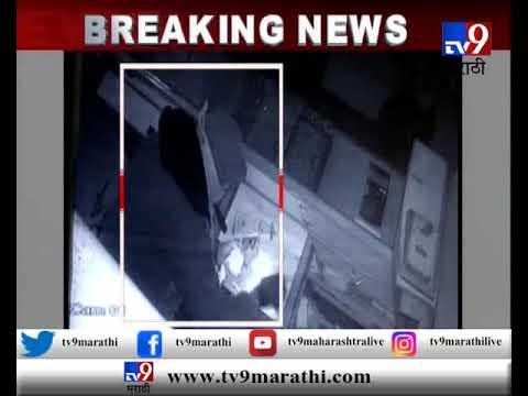 कोल्हापुरात गुरुवार ठरला 'चोर'वार, दोन ज्वेलर्सच्या दुकानात दरोडा