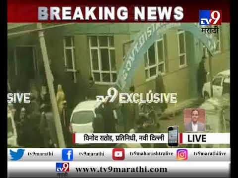 जम्मू-काश्मीर पुलवामाच्या शाळेत मोठा स्फोट, 10 विद्यार्थी जखमी