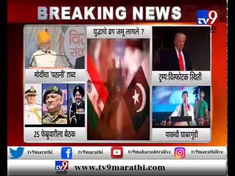 नवी दिल्ली : पुलवामा हल्ल्यासंदर्भात पंतप्रधान मोदी आणि राजनाथ सिंह यांच्यात तासभर बैठक