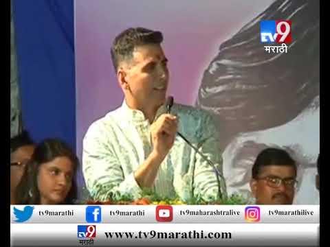 बीड : परळीत सर्वधर्मीय विवाह सोहळा, अक्षय कुमारचं UNCUT भाषण