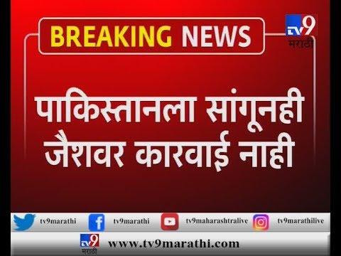 पाक सीमेतील दहशतवादी तळांवर भारतीय वायुसेनेचा हवाई हल्ला