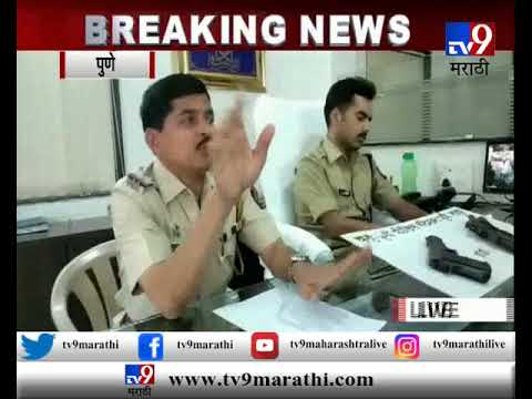 दोन सराईत गुन्हेगारांना गावठी पिस्तुल आणि काडतुसांसह अटक