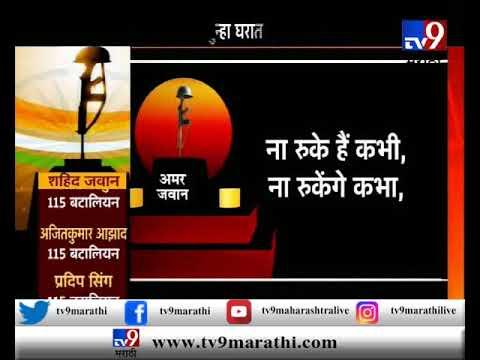 Pulwama Attack : भारत पुन्हा घरात घुसून पाकिस्तानला मारणार?