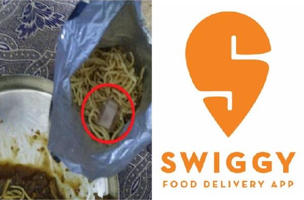 News TV9 Marathi, स्विगीवरुन मागवलेल्या जेवणात रक्ताने माखलेलं बँडेज