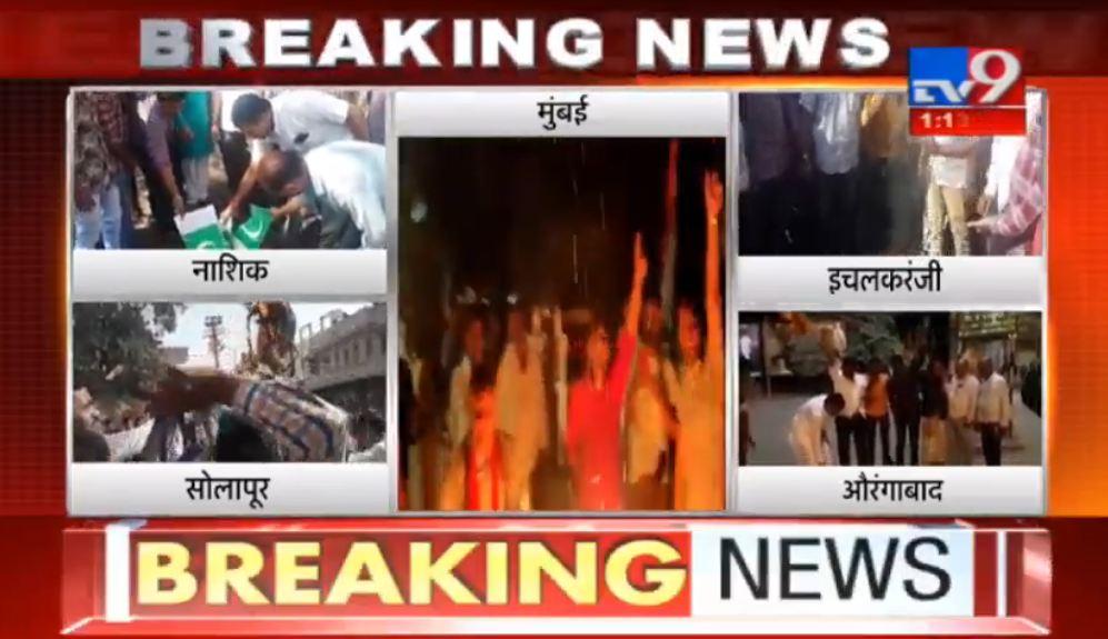 Live Updates Now, दिल्लीत शहिदांना मोदींची मानवंदना, पार्थिव मूळ गावी नेणार
