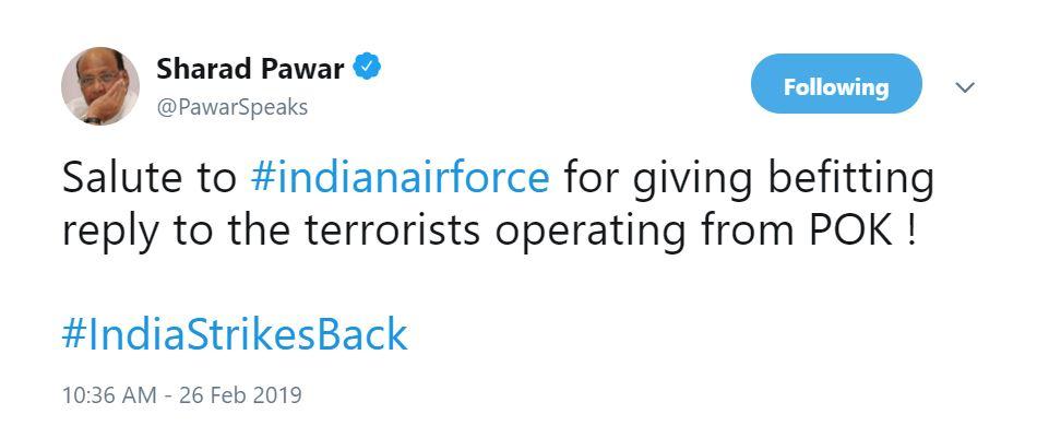 Pulwama Attack, भारताने पाकिस्तानमध्ये घुसून बॉम्ब टाकला, आतापर्यंत काय-काय घडलं?