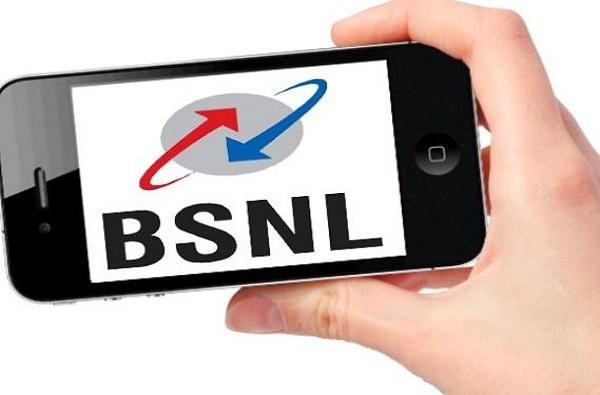 BSNL चा नवा 'वर्क फ्रॉम होम' प्लॅन, 90 दिवसांची व्हॅलिडिटी, दररोज मिळणार 5 जीबी डेटा