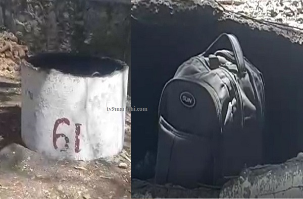 आधी देवळाली स्टेशन उडवण्याची धमकी, आज संशयास्पद बॅग सापडली