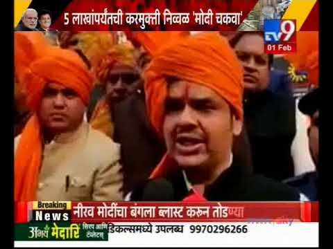 मुंबई : हा आजपर्यंतचा ऐतिहासिक अर्थसंकल्प – मुख्यमंत्री