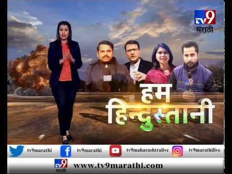 जम्मू-काश्मीरमध्ये काय परिस्थिती आहे?