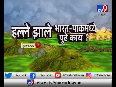 भारत-पाक तणावावर श्रीनगरच्या नागरिकांचं मत काय?