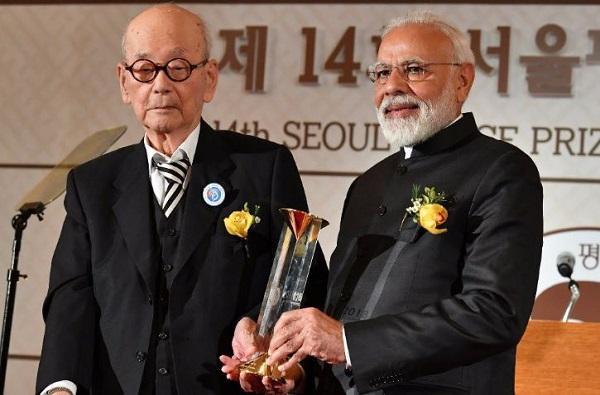 मोदींना मिळालेला सेऊल शांती पुरस्कार महत्त्वाचा का?