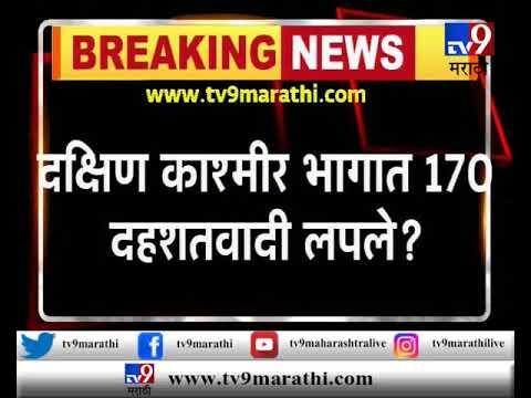 Pulwama Attack : राजनाथ सिंह कश्मीरसाठी रवाना, पुलवामा हल्ल्यानंतर काश्मीरचाआढावा घेणार