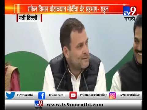 मोदी खोटारडे आहेत, राफेल घोटाळ्यात त्यांचा थेट सहभाग आहे : राहुल गांधी