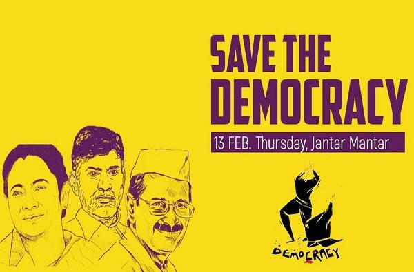 पश्चिम बंगालनंतर आता दिल्ली, जंतर-मंतरवर विरोधक एकवटणार