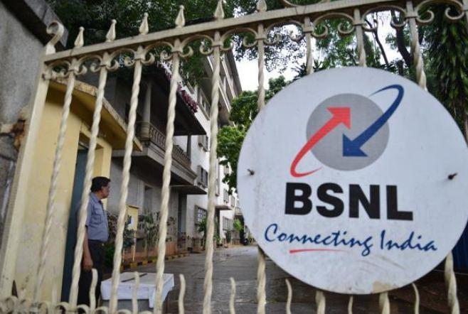 हजारो कोटींचा तोटा सहन करत असलेली BSNL कंपनी बंद होणार?