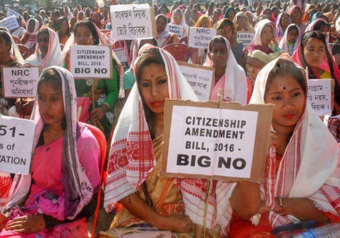 आसाम ढवळून काढणारं नागरिकत्व संशोधन बिल काय आहे?