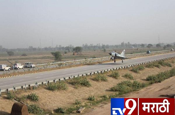 विमानतळच नव्हे, भारतातील 'हे' महामार्गही वायूदलासाठी सज्ज