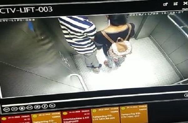 मेट्रो स्टेशनच्या लिफ्टमध्ये किसिंग, व्हिडीओ लिक