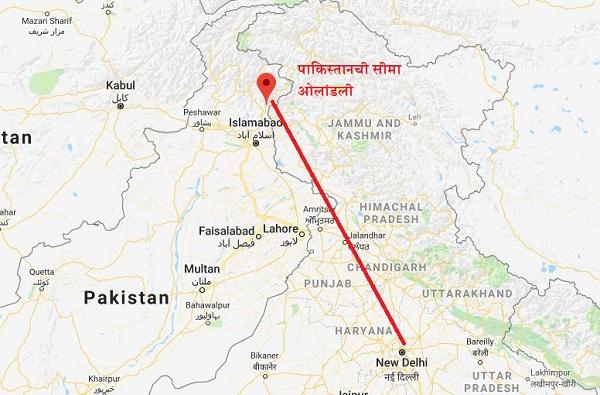 , पीओके नाही, पाकिस्तानमध्ये घुसून मारलंय, नकाशावर पाहा