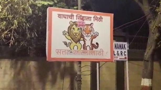 shivsena mns, 'मातोश्री'च्या दारावर मनसेची पोस्टरबाजी