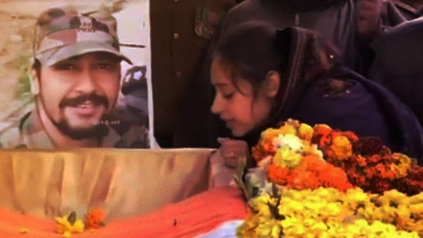 शहीद मेजर विभूतींच्या पार्थिवाला स्पर्श करुन वीरपत्नी म्हणाली – 'I Love You'