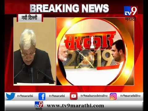 आखाडा : आजपासून आचारसंहिता लागू, महाराष्ट्रात पहिल्यांदाच 4 टप्प्यांमध्ये मतदान