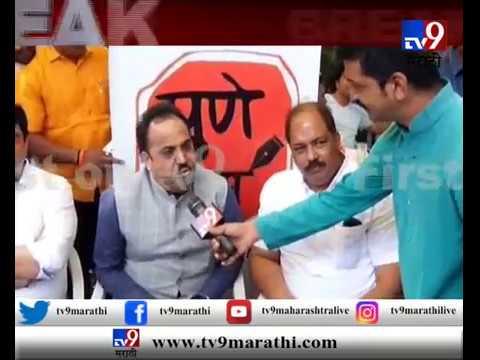संजय काकडेंचा भाजपला रामराम, काँग्रेस प्रवेशाची केली घोषणा