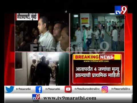 सीएसटी स्टेशन पूल दुर्घटना: काँग्रेस माजी खासदार मिलिंद देवरा यांची प्रतिक्रिया