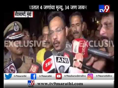 सीएसटी स्टेशन पूल दुर्घटना LIVE: शिक्षणमंत्री विनोद तावडेंची प्रतिक्रिया