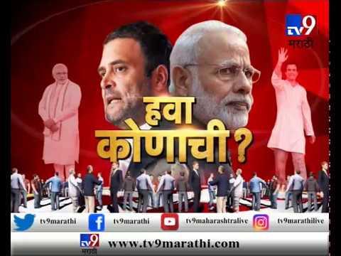 हवा कुणाची? राजकीय पक्षांबाबत मुंबईच्या डॉक्टरांना काय वाटतं?
