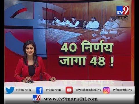 2 कॅबिनेट बैठकांमध्ये 40 निर्णय, निवडणुकीच्या घोषणेआधी निर्णयांचा सपाटा
