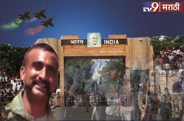 , विंग कमांडर अभिनंदन यांचं भारतीय भूमीवर पाऊल, वाघा बॉर्डरवर ग्रँड एंट्री