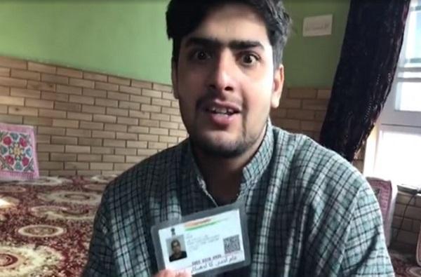 अफजल गुरुचा मुलगा म्हणतो, मला अभिमान आहे, वडिलांचं स्वप्न पूर्ण करणार!