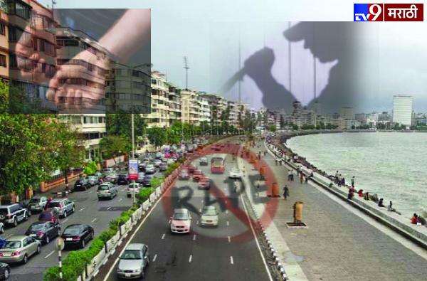 TV9 Mumbai News, मुंबईत बलात्कार, दंगली वाढल्या, 'प्रजा'चा खळबळजनक अहवाल